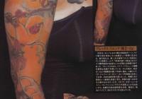 tattoo burst alex art.3 2004