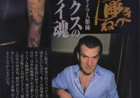 tattoo burst article alex 12004
