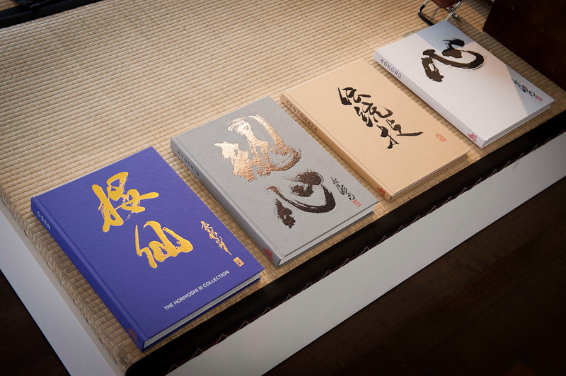 London Fashion week Horiyoshi3 event 2 Kofuu Senju Publications books