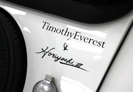 Timothy Everest and Horiyoshi the third collaboration event car.